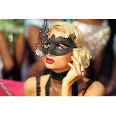 Конкурс - Звезда в маске